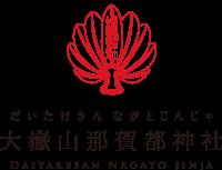 大嶽山那賀都神社 【公式情報サイト】